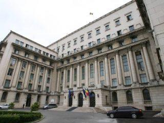 ministerul_de_interne