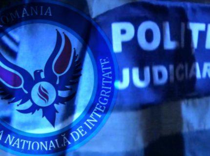 politia-judiciara