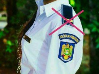 politista-de-frontiera